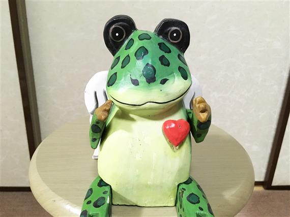 Frog_5730a.jpg