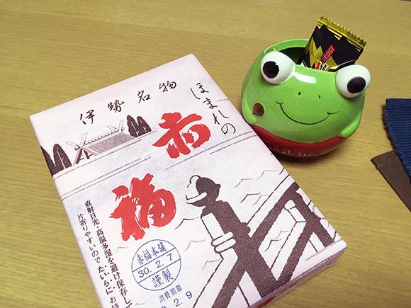 akahuku_4471c.jpg