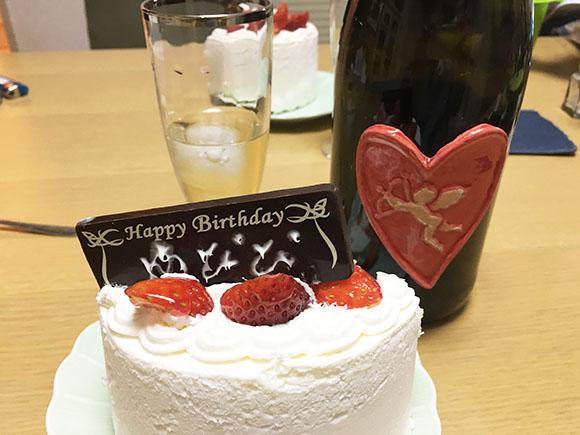 cake&wine_4075b.jpg