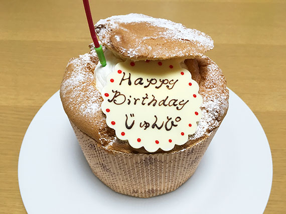 cake_3765b.jpg