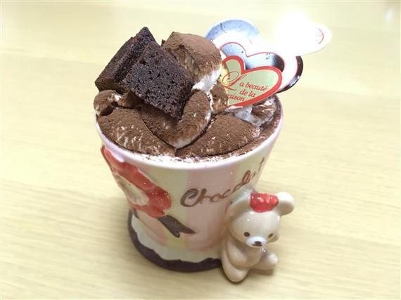 cake_5095a.jpg