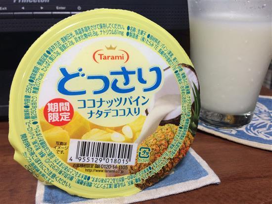 dessert_030a.jpg