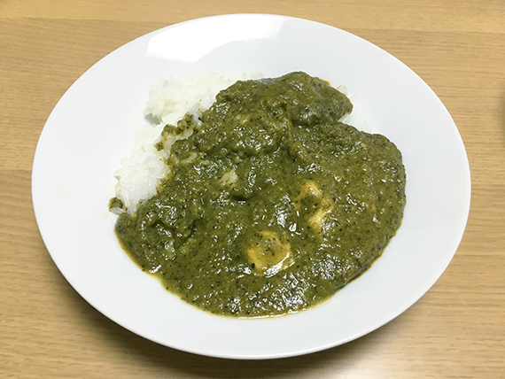 green-curry_7946b.jpg