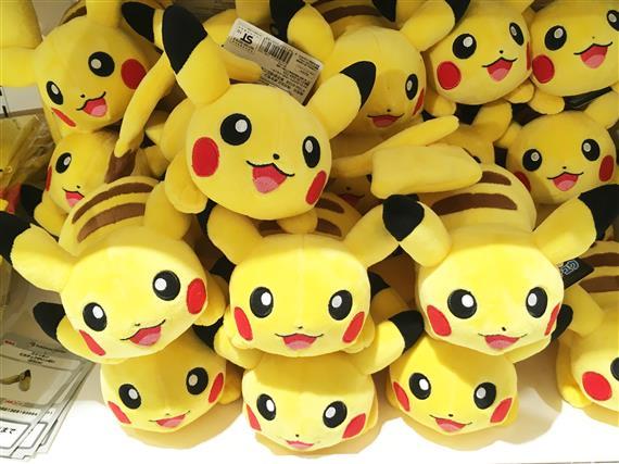 pikachu_3016a.jpg