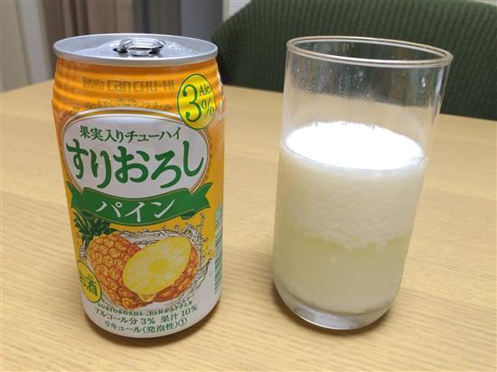 pineapple_041a.jpg