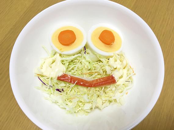 salad_4892d.jpg