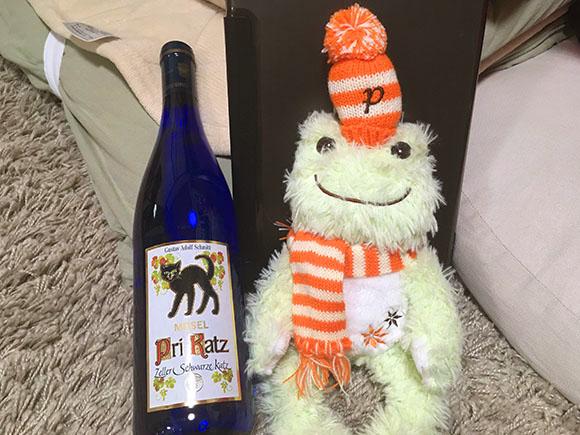 wine-frog_2262b.jpg