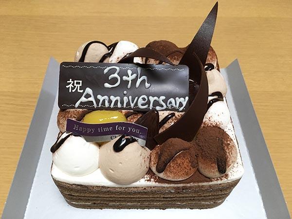 3rd_anniversary_1955a.jpg