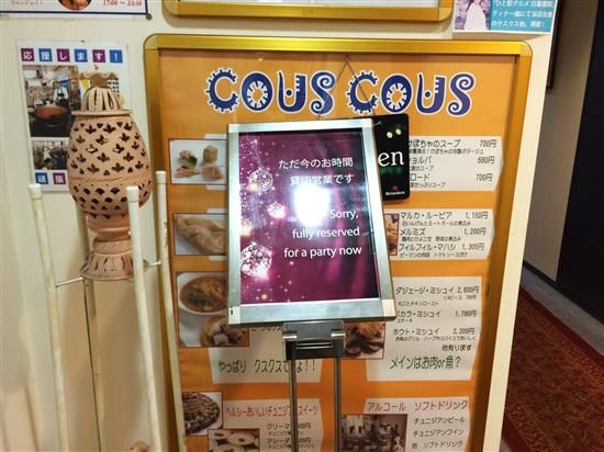 BerryDance_056a.jpg