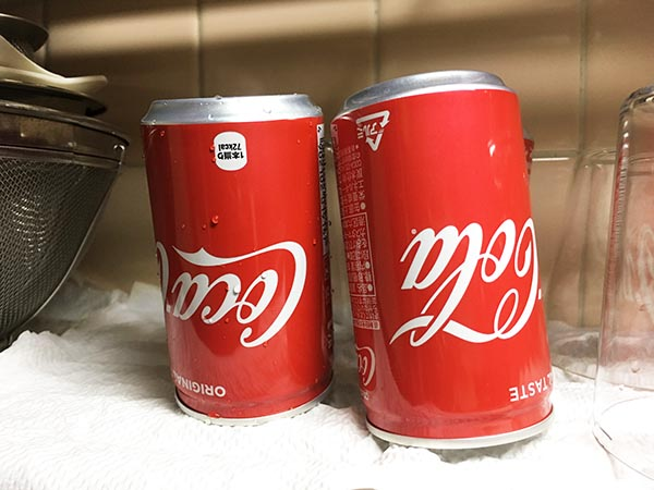 Coca-Cola_6188a.jpg