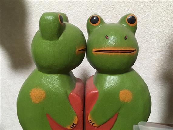 Frog_1492a.jpg