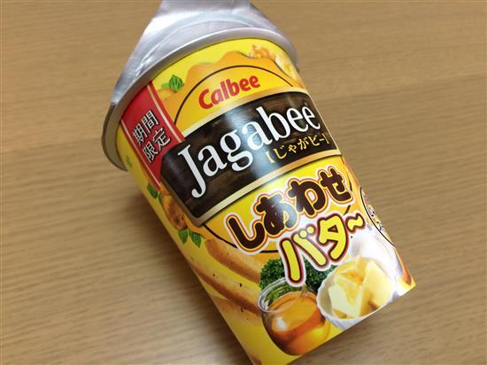 Jagabee_021a.jpg