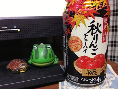 akiringo_8097a.jpg