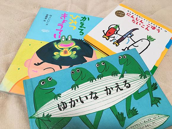 book_0524b.jpg
