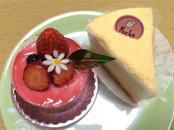 cake_324a.jpg