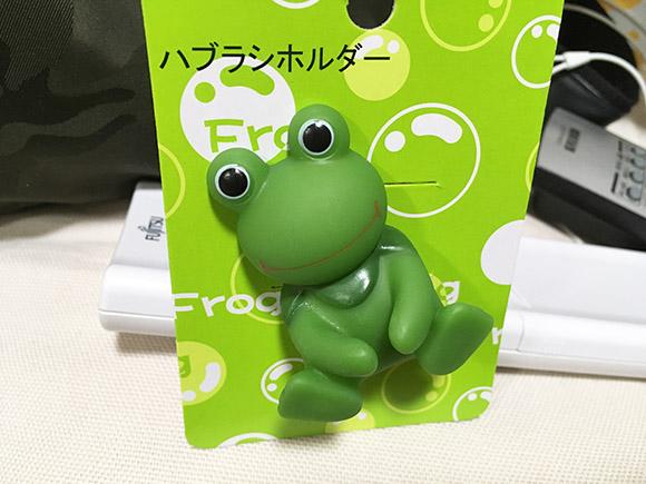 frog_9648b.jpg