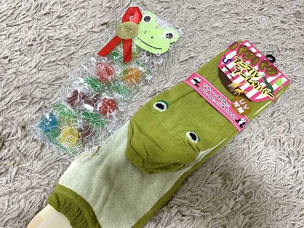 frogs_5676a.jpg