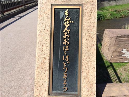 higashikurume_4671.JPG