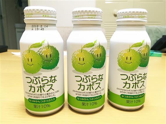 kabosu_0115a.jpg