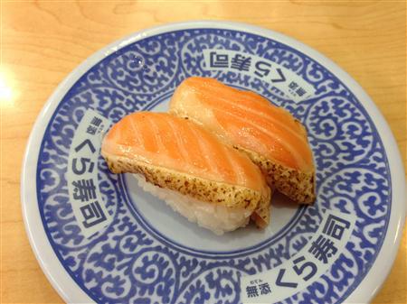 kurazushi_1320b.jpg