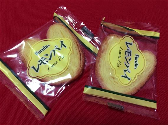 lemon pie_013a.jpg