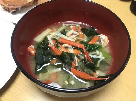 miso soup_1381a.jpg