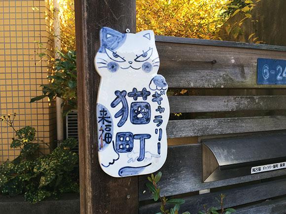 nekomachi_0969a.jpg
