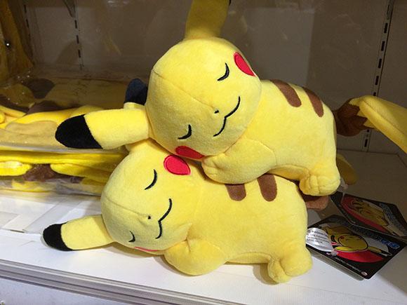pikachuu_1915b.jpg