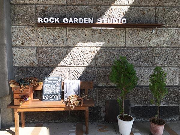 rockgardenstudio_9270a.jpg