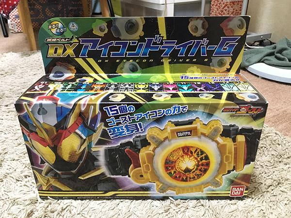 toy_9456b.jpg