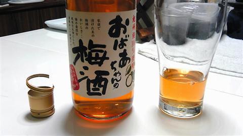 umeshu_220a.jpg