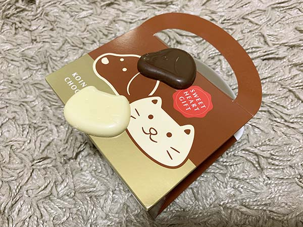 whiteday2019_1496a.jpg