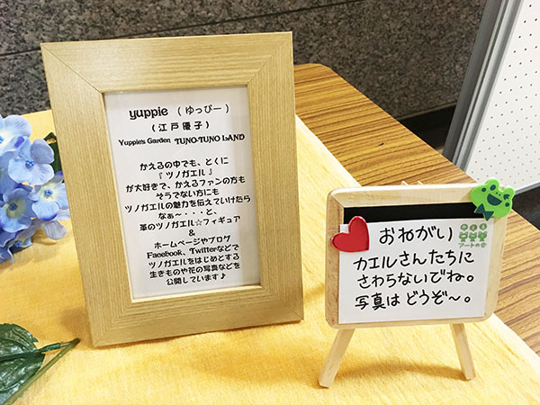 yuppie-asakusa2018_2598a.jpg