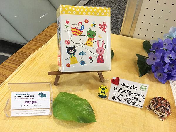 yuppie-asakusa2018_2598a_2606b.jpg