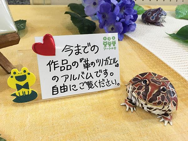 yuppie-asakusa2018_2598a_2616a.jpg