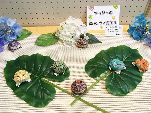 yuppie-asakusa2018_2598a_2835a.jpg
